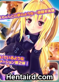 To Love ru Diary GOLD